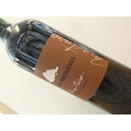 ワイン・マタロ